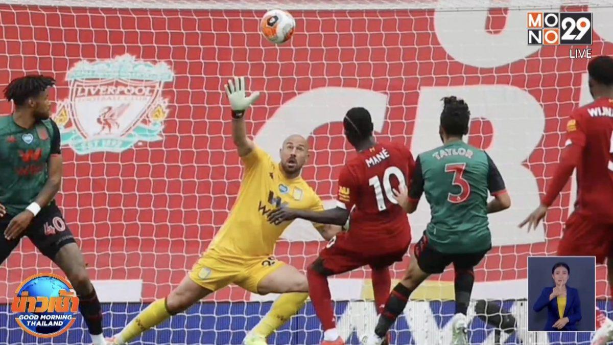 ผลการแข่งขันฟุตบอลยุโรป
