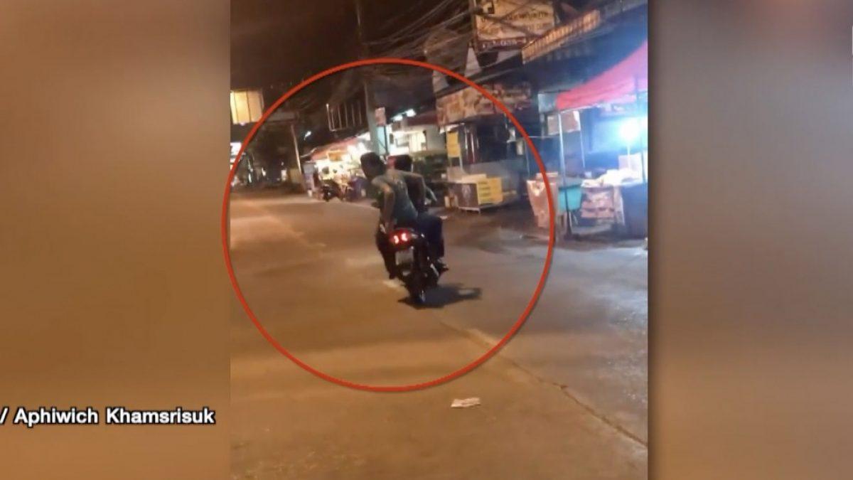เตือนภัยระวัง โจรไถ่เงิน ที่ชลบุรี