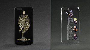 เพื่อคอเกมส์โดยเฉพาะ!! เคส iPhone 6s และ iPhone 6 ลาย Final Fantasy XV