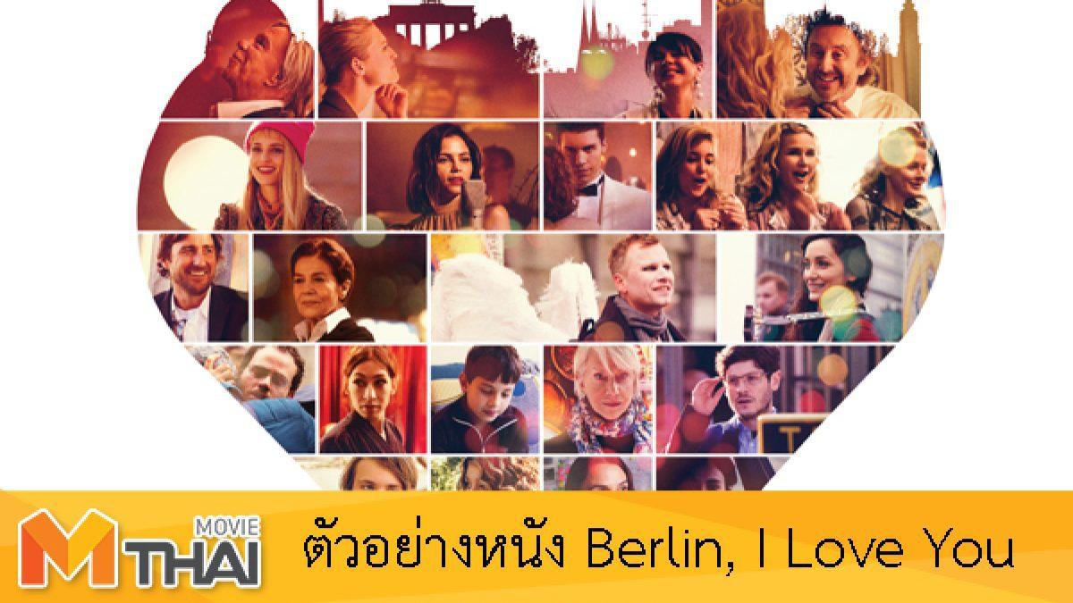 ตัวอย่างหนัง Berlin, I Love You