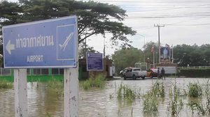 ปิดสนามบินเมืองคอน เพิ่มอีก 1 วัน คาดเปิดใช้ได้พรุ่งนี้ หลังน้ำท่วม