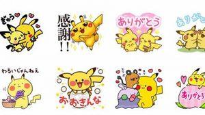 Line ปล่อย Sticker พิเศษ Pokémon Thank You เงินทั้งหมดบริจาคมูลนิธิเด็ก