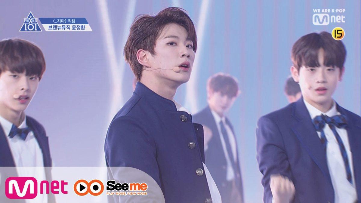 PRODUCE X 101 [Fancam] 'ยุน จองฮวาน' YUN JUNG HWAN | จากค่าย Brandnew Music ′_지마(X1-MA)′