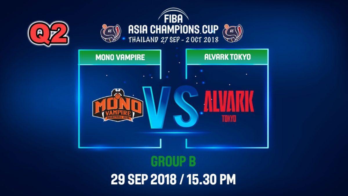 Q2 FIBA  Asia Champions Cup 2018 : Mono Vampire (THA) VS Alvark Tokyo (JPN) 29 Sep 2018