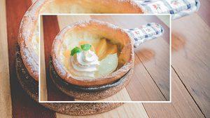 Panary Cafe คาเฟ่น่ารัก