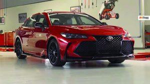 เปิดภาพ Toyota Avalon และ Camry กับชุดแต่ง TRD ก่อนยกไป LA Auto Show