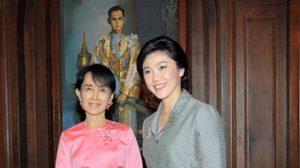 'ปู' ดีใจ 'ซูจี' เยือนไทย ชู ยอดหญิงแห่งประชาธิปไตย