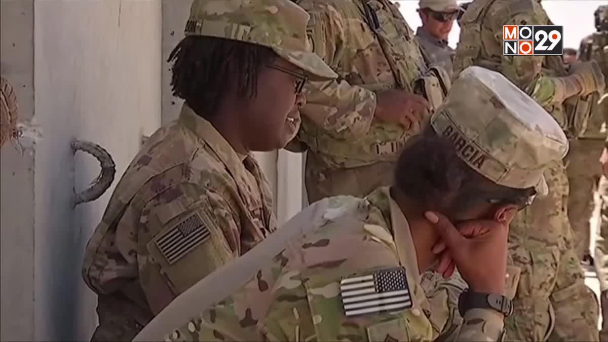 ทรัมป์เตรียมสั่งถอนกำลังทหารออกจากอัฟกานิสถาน