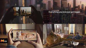Apple ปล่อยโฆษณา iPhone XS ชิ้นใหม่ ในคอนเซปต์จอใหญ่ อะไรก็ใหญ่กว่าเดิม