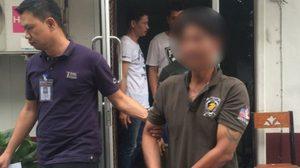 จับได้แล้ว คนร้ายข่มขืนยายวัย 61 ที่นนทบุรี