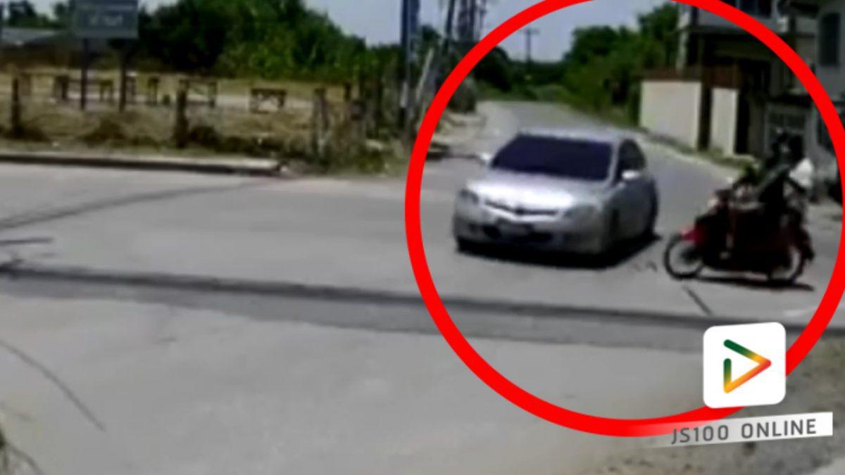 รถเก๋งชนกับรถจยย. อย่างจัง (07-02-61)