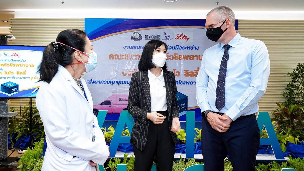 โนโว นอร์ดิสค์ จับมือพันธมิตร บริษัทซิลลิค ฟาร์มา สนับสนุนค่าส่งยาฟรีผู้ป่วยเบาหวาน วชิรพยาบาล