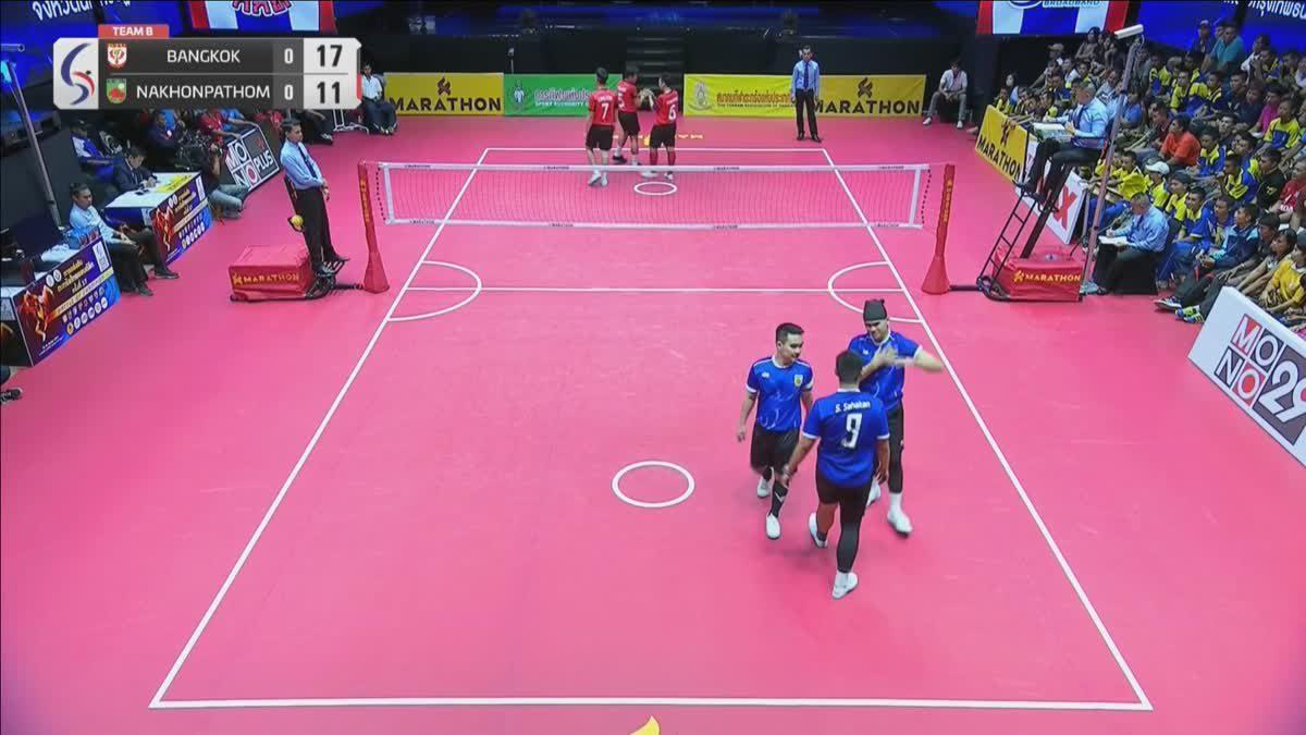 คู่ที่ 2 ทีม B : สโมสรตะกร้ออาชีพ ม.กรุงเทพธนบุรี VS สโมสรตะกร้อ จ.นครปฐม (16-09-2018)