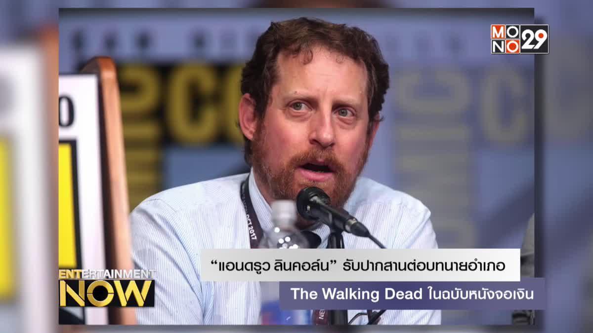 """""""แอนดรูว ลินคอล์น"""" รับปากสานต่อบทนายอำเภอ The Walking Dead ในฉบับหนังจอเงิน"""