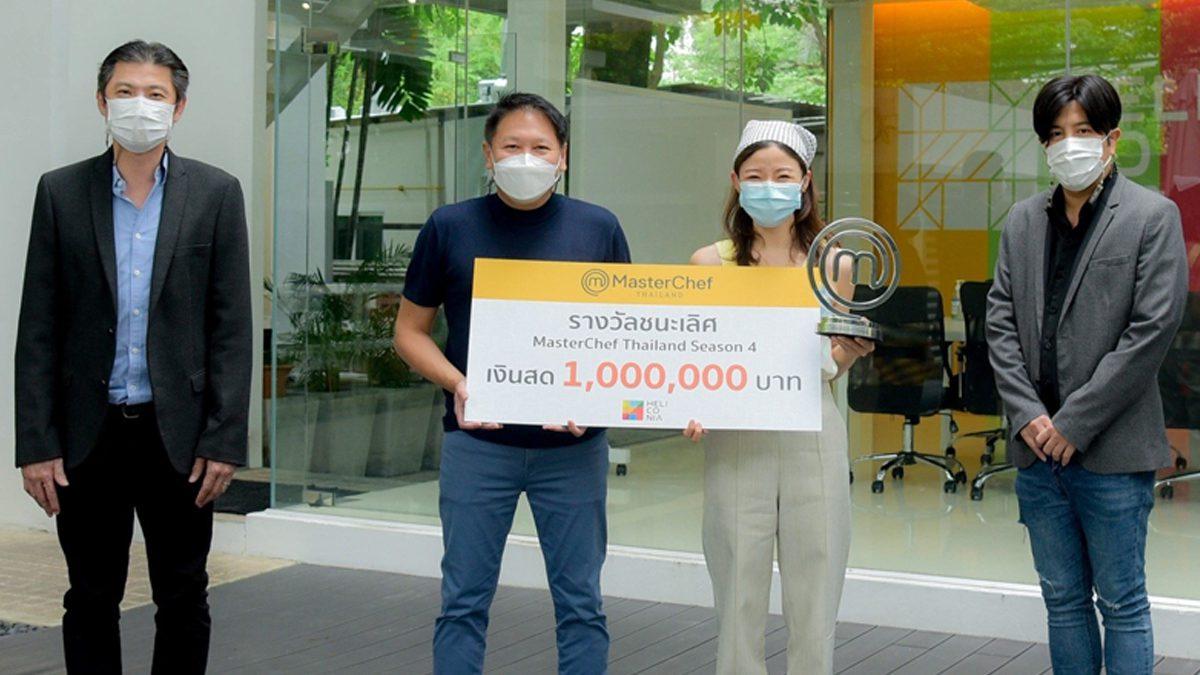 รายการ มาสเตอร์เชฟ ประเทศไทย ซีซั่น 4