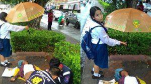 ชื่นชม ! นักเรียนหญิง ยืนกลางร่มบังแดดให้ผู้ประสบอุบัติเหตุ