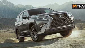 2020 Lexus GX เปิดตัวใหม่พร้อมความหรูหรา เสริมเเพ็คเกจ Off-Road