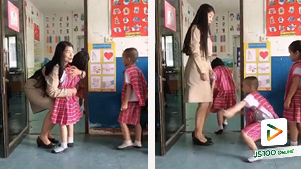 วันนี้ขอกอดคุณครูก่อน ส่วนพรุ่งนี้คอยเต้นแล้วกัน..