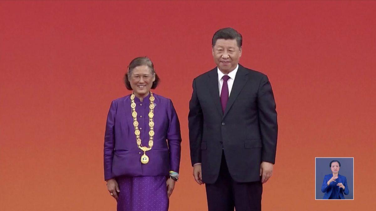 กรมสมเด็จพระเทพฯ รับทูลเกล้า เหรียญมิตรภาพ รัฐบาลจีน