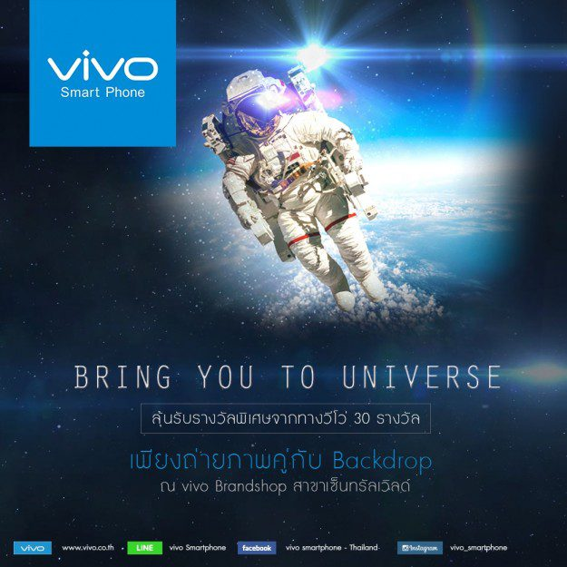 Bring-you-to-universe