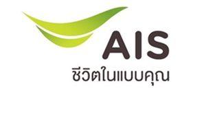 5G มาแล้ว AIS นำร่องให้คนไทยทดสอบสัญญาณเป็นรายแรก