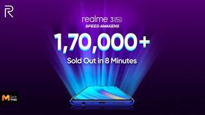 Realme 3 Pro เปิดขายวันแรก…หมดภายใน 8 นาที ที่ประเทศอินเดีย