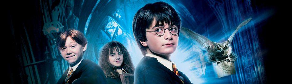 Harry Potter and the Sorcerer's Stone แฮร์รี่ พอตเตอร์ กับศิลาอาถรรพ์