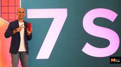 หลุดเครื่องจริง Redmi Note 7S ในมือผู้บริหาร ก่อนเปิดตัว 20 พ.ค. นี้
