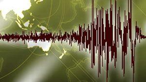 แผ่นดินไหว ชายฝั่งรัสเซียแรงสั่น 7.8 ทางการประกาศระวังคลื่นสึนามิ