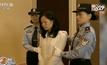 สหรัฐฯ ส่งตัวนักโทษหญิงกลับจีน