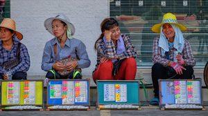 ผู้ค้าสลากรายย่อยแห่ถอนตัว 2,490 ราย หลังขาดทุน-ไม่มีช่องทางขาย