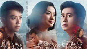 รู้จัก 3 นักแสดงตัวท็อปจากเมียนมา ใน ถึงคน..ไม่คิดถึง From Bangkok to Mandalay