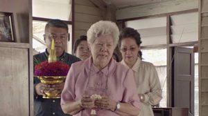"""แชร์กระหน่ำ! เรื่องราว """"ครูจำเนียน อายุ 80ปี สอนไม่ยอมเกษียณ"""
