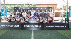 อัสสัมชัญ ธนบุรีคว้าแชมป์ 'อาดิดาส คัพ 2016' ในการแข่งขันสุดยอดแชมป์ฟุตบอล 7 คน ระดับมัธยมฯ