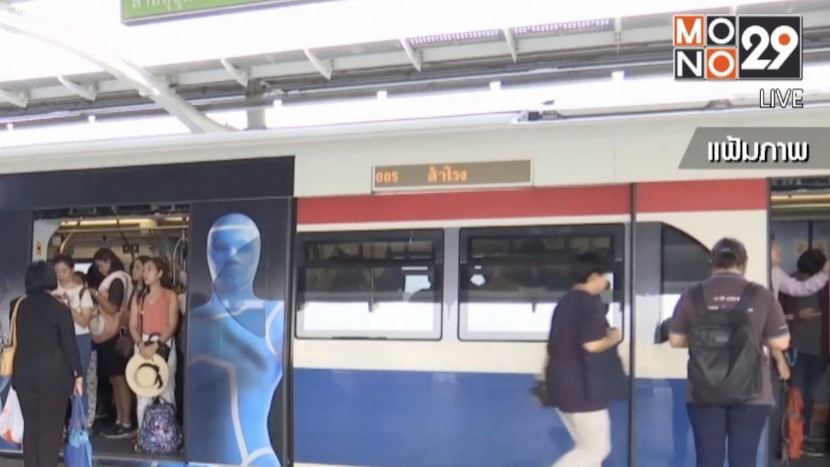 เริ่มวันนี้ ผู้โดยสารรถไฟ- BTS-MRT ต้องสวมหน้ากากอนามัย