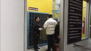 ตำรวจมึน! ผู้ต้องหาสะเดาะกุญแจห้องขัง หลบหนีลอยนวล
