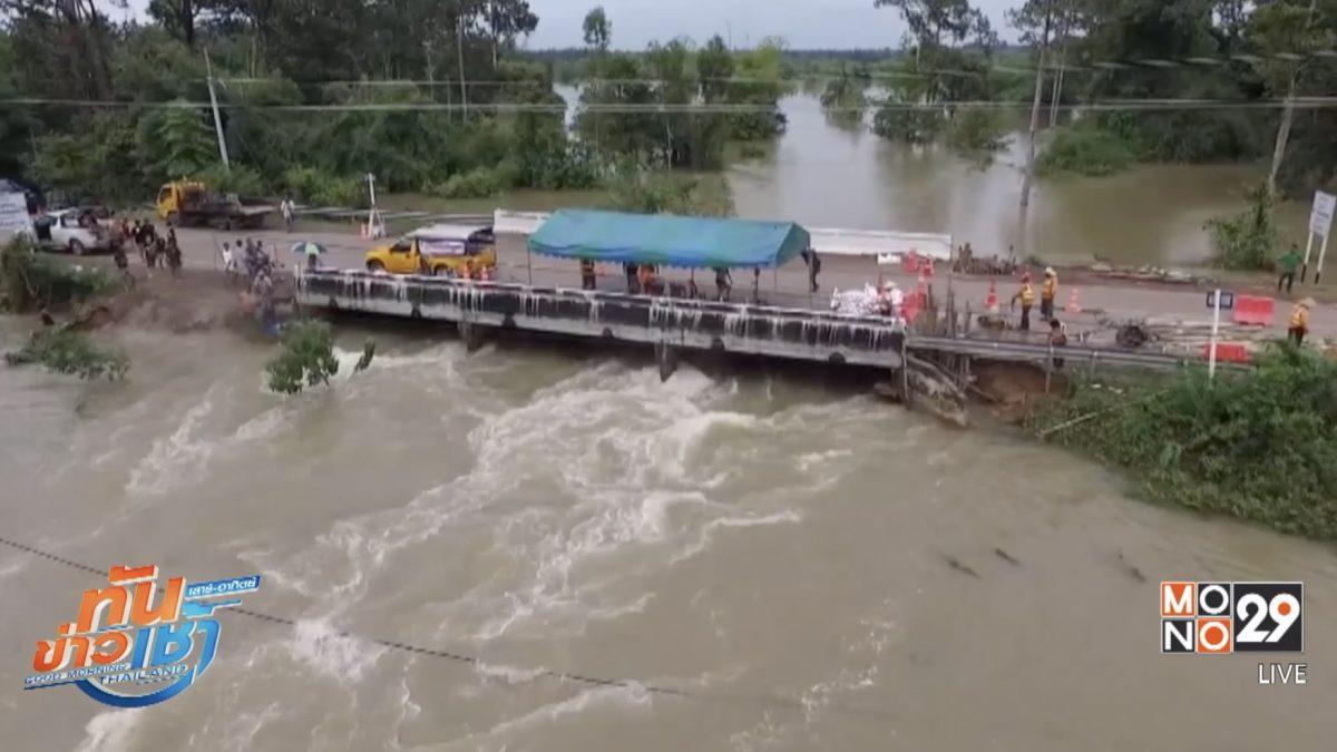 รวมสถานการณ์น้ำท่วมทั่วประเทศ