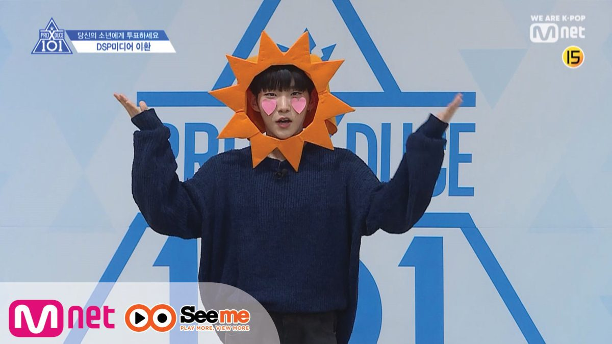 แนะนำตัวผู้เข้าแข่งขัน | 'อี ฮวาน' 이환 I จากค่าย DSP Media 190314 EP.0