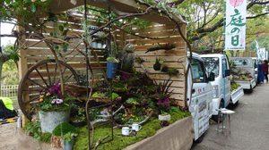 12 ไอเดีย สวนญี่ปุ่น เคลื่อนที่บนรถบรรทุกขนาดเล็ก