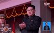 ผู้นำเกาหลีเหนือร่วมพิธีปิดการประชุมพรรค