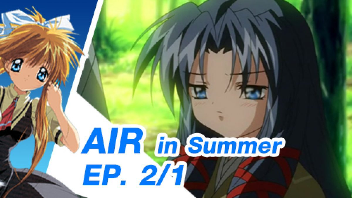 Air in Summer 2/1