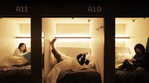 'Less is more' โรงแรมแคปซูล ตกแต่งน้อย แต่โดนใจมากกก!!