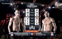 คู่ที่ 3 SUPERFIGHT : เดชฤทธิ์ เสถียรมวยไทย VS. ซาลิมคาน อิบรากิมอฟ