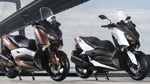 Yamaha X-Max 250 เปิดให้จองออนไลน์แล้ว ประเดิมที่แรกในอินโดนีเซีย