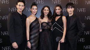 5 ซุป'ตาร์ไทย ตบเท้าร่วมเปิดบูติกแห่งใหม่ NARS 979 Boutique Siam Center ใหญ่ที่สุดในเมืองไทย