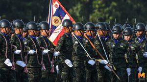 'ธงชัยเฉลิมพล' สิ่งศักดิ์สิทธิ์สูงสุดของทหาร