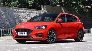 Ford Focus 2019 ใหม่ บุกเข้าตลาดแดนมังกร ด้วยราคาเริ่มต้นที่ 5.5 แสนบาท