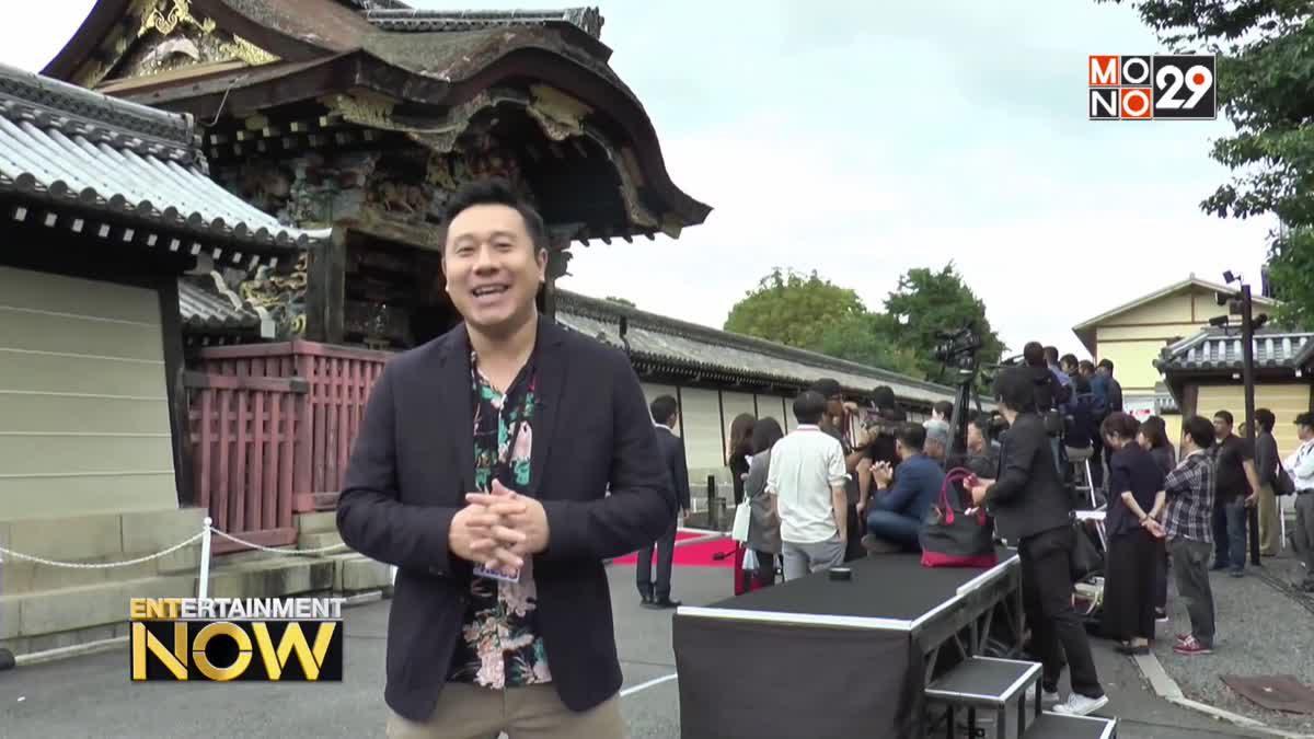 บรรยากาศพิธีเปิดเทศกาล Kyoto International Film & Art Festival 2017