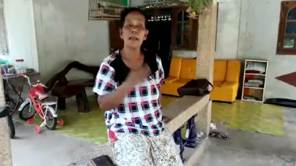 แม่เฒ่าวัย 70 ปี วอนโซเชียลตามหาลูกชายพิการทางสมอง หายออกจากบ้าน