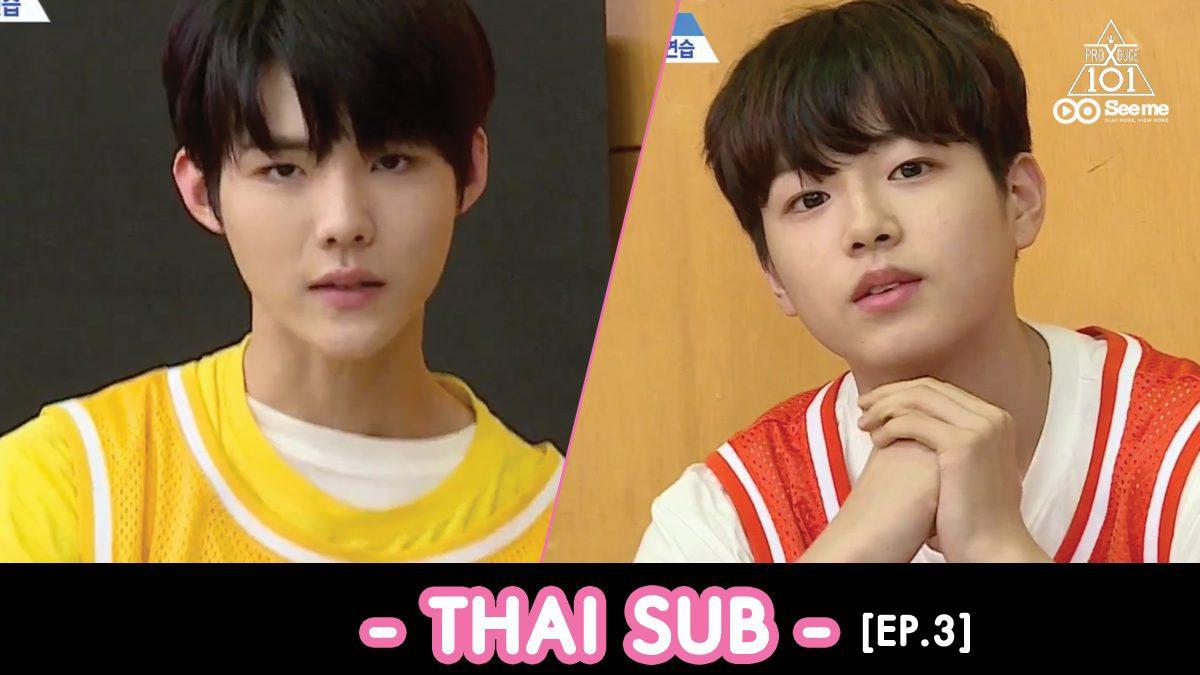 [THAI SUB] PRODUCE X 101 ㅣเลือกเซนเตอร์ทีม The 7th sense [EP.3]